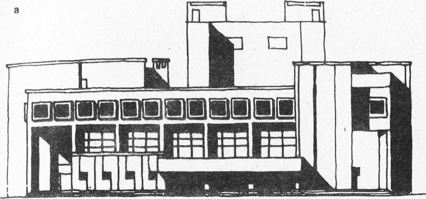 Городской Дом культуры с залом
